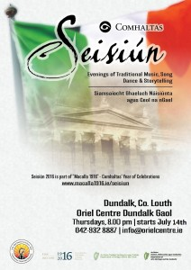 Oriel Centre Dundalk Gaol Summer Sessions
